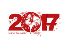 Rooster, symbol of 2017. Rooster, symbol of 2017 on the Chinese calendar. Silhouette of red cock. Vector element for New Year's design Stock Photo
