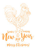 Rooster, symbol of 2017 on the Chinese calendar. Thin line art cock. Vector element for New Year`s or Merry Christmas. Rooster, symbol of 2017 on the Chinese Royalty Free Stock Images