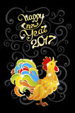 Rooster. The symbol of the Chinese New Year 2017. Vector illustration royalty free illustration