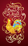 Rooster. The symbol of the Chinese New Year 2017. Vector illustration.rr stock illustration