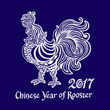 Rooster - symbol of 2017. Chinese Zodiac Sign. Graphic element for New Year design. Vector background. Art Royalty Free Stock Photography
