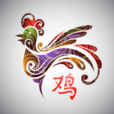 Rooster symbol with hieroglyph Stock Images