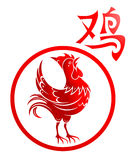 Rooster symbol with hieroglyph Royalty Free Stock Photos