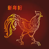 Rooster - a symbol of the new year, 2017 Stock Photo