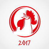 Rooster - symbol of 2017 Stock Image