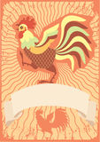 Rooster symbol for text. Royalty Free Stock Photos