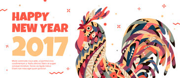 Rooster symbol 2017. Royalty Free Stock Images
