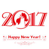 Rooster on white background 2. Rooster on bright red background. Chinese New Year of the Rooster. Red cock - symbol of 2017. Merry Christmas and Happy new year Royalty Free Stock Images