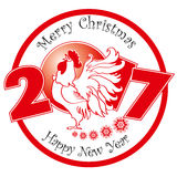 Rooster on white background 1. Rooster on  white background. Chinese New Year of the Rooster. Red cock - symbol of 2017. Merry Christmas and Happy new year Royalty Free Stock Image
