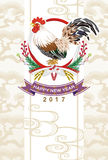 Rooster into the Wreath- Japanese New Year card Royalty Free Stock Image