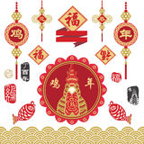 Rooster Year of Chinese New Year Ornament Set. Chinese Calligraphy translation ` Rooster, Good Fortune and Year of the Rooster`. Red Stamp with Vintage Rooster Royalty Free Stock Image