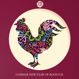 Rooster year greeting card Stock Images