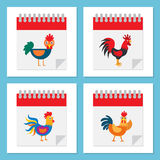 Rooster year icon. This is Rooster year icon design. Vector file Royalty Free Stock Images