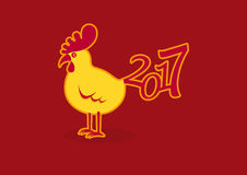 Rooster Year 2017 vector Royalty Free Stock Photography