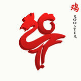 Rooster 2017 Year Royalty Free Stock Photo