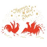 Roosters image with text isolated on white background royalty free illustration