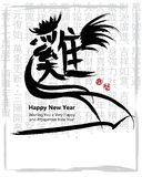 Rooter Chinese ink fly black white card Stock Image