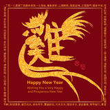 Rooster Chinese ink fly golden glitter card Stock Image