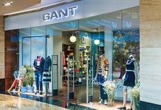Ropa de Gant Store en la metrópoli de la alameda Imagen de archivo libre de regalías
