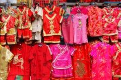 Ropa tradicional de los niños chinos Foto de archivo libre de regalías