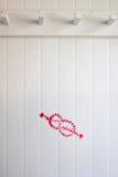 Rope stencil in the cabin Stock Photo