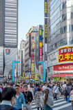 Roppongi area in Tokyo, Japan Stock Photography