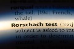 Rorschach测试 免版税库存照片