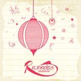 Rosa arabisk lykta för Ramadan Mubarak beröm stock illustrationer