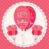 Rosa färgballonger för lycklig födelsedag stock illustrationer