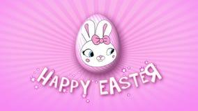 Rosa feliz del infinito del remolque 25 FPS del título de la animación de Pascua stock de ilustración