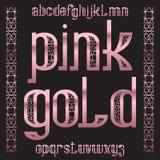 Rosa guld- stilsort Steg den guld- mönstrade stilsorten Isolerat utsmyckat engelskt alfabet stock illustrationer