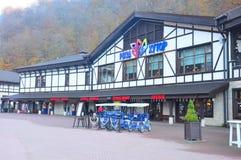 Rosa Khutor Alpine Resort fotografia de stock