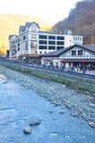 Rosa Khutor Alpine Resort imagens de stock