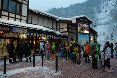 Rosa Khutor. The opening of the ski season at the Rosa Khutor Royalty Free Stock Photos
