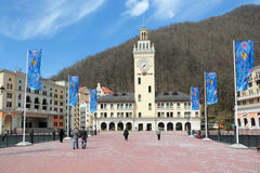 Rosa Khutor Royalty Free Stock Photos