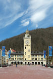 Rosa Khutor Royalty Free Stock Images