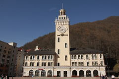Rosa Khutor town hall, Sochi Royalty Free Stock Photography