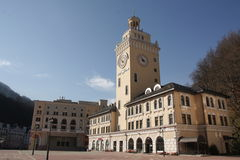 Rosa Khutor town hall, Sochi Royalty Free Stock Images
