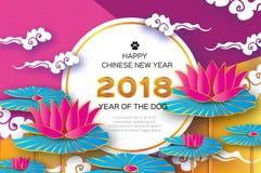 Rosa Origami Waterlily oder Lotosblume Glückliche Gruß-Karte 2018 des Chinesischen Neujahrsfests Jahr des Hundes text Platz für T lizenzfreie abbildung