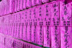 Rosa Papiergebetsflaggen oder -belege mit Namen in der chinesischen schwarzen Tinte im Tempel Thien Hau von Cho Lon, Bezirk 5, Sa lizenzfreie stockfotos