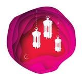 Rosa Ramadan Kareem Greeting kort Papper klippta hängande traditionella arabiska lampor stock illustrationer
