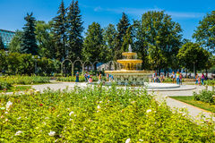 Rosary and open-work fountain in Moscow Gorky park Royalty Free Stock Images