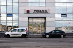 Rosbank in St-Petersburg Stock Photo