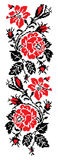 Rose cross stitch pattern. Illustration of a vine of roses in a cross stitch pattern.  Isolated against a white background Royalty Free Stock Photography