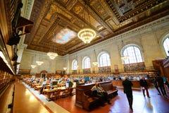 Rose Main Reading Room, New York Public Library Royalty Free Stock Photo