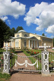 The Rose Pavilion in Pavlovsk, Russia. The Rose Pavilion - an element of palace and park ensemble of the late XVIII - early XIX centuries, located in the city of Royalty Free Stock Image