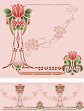 Rose Stencil Border Royalty Free Stock Photo