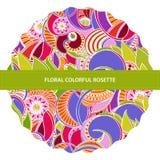 Rosett i vit bakgrund blom- mångfärgat för bakgrund vikarier Royaltyfria Bilder