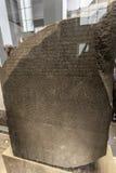 Rosetta Stone in British Museum Stock Fotografie