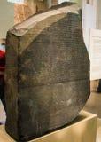 Rosetta Stone em British Museum em Londres, Inglaterra fotos de stock